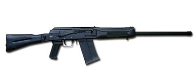Сайга-12С, 1 насадка