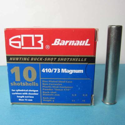 Патрон гладкоствольный 410/76 картечь 8мм  Барнаул 10 шт.