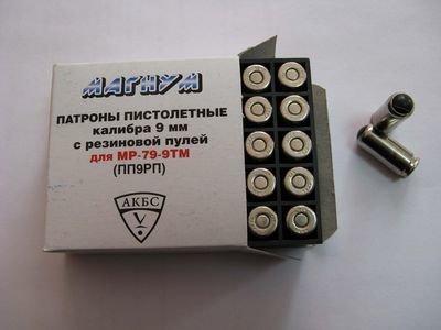 Патрон 9 мм РА Магнум АКБС уп. 25 шт.