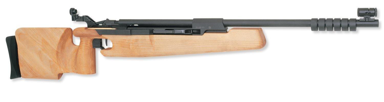 Спортивная пневматическая винтовка МР-532