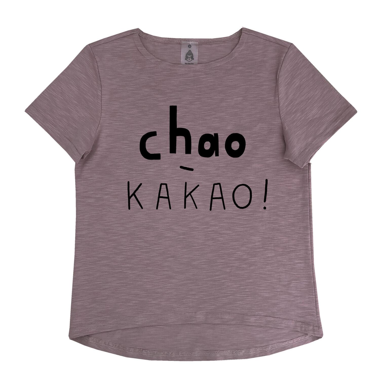 """Футболка """"chao-какао"""" какао (взрослые и детские)"""