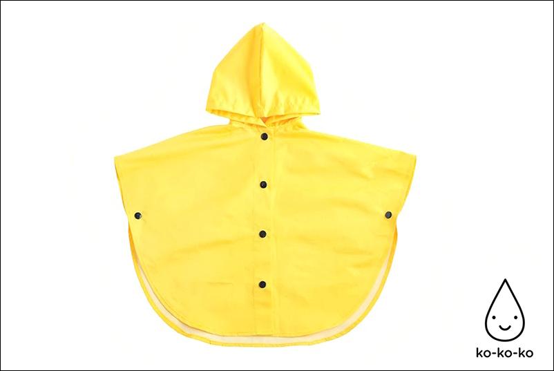 Дождевик-накидка желтый