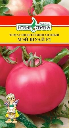 Томат Мэй Шуай F1