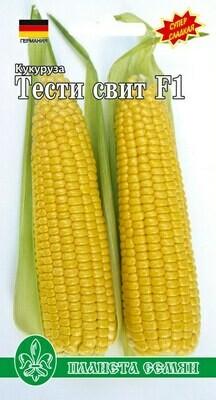 Кукуруза сахарная Тести свит
