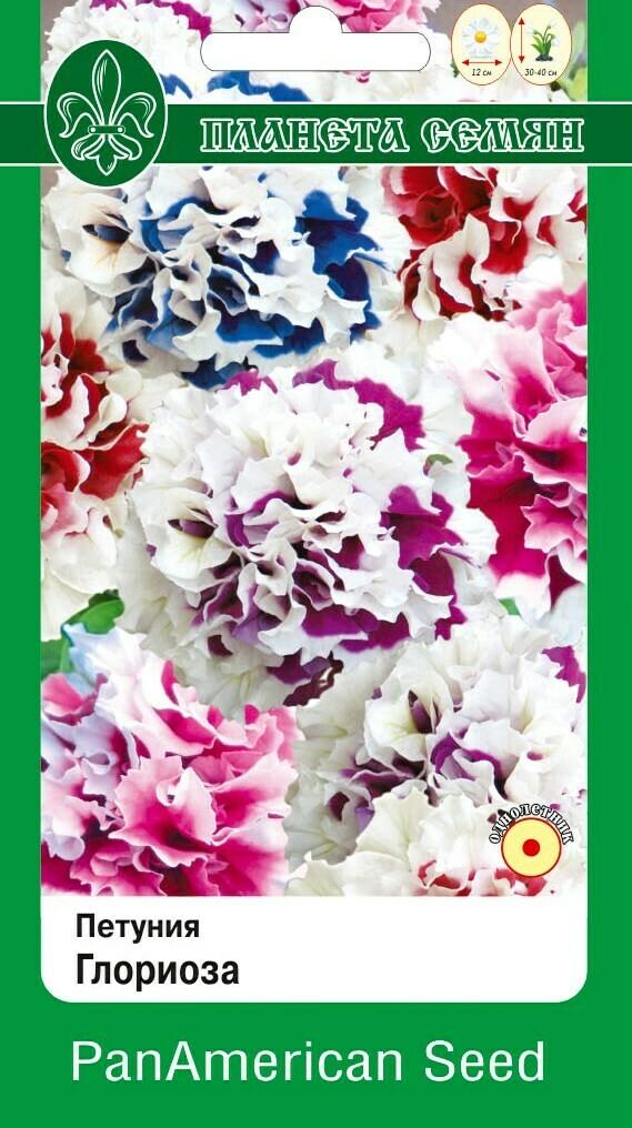 Петуния Глориоза крупноцветковая махровая смесь