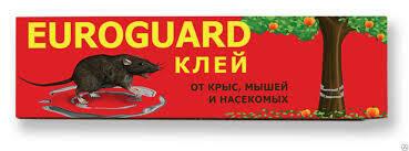 Избавитель - клей от мышей и насекомых 135 гр