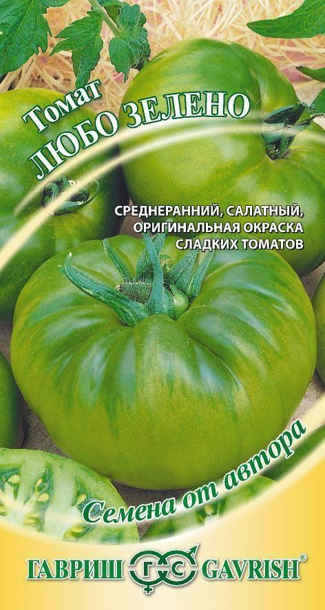 Томат Любо зелено