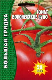 Томат Воронежское чудо