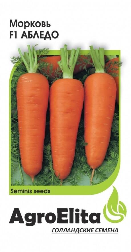 Морковь Абледо F1