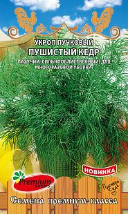 Укроп Пушистый кедр