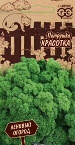 Петрушка Красотка