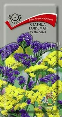 Статица Талисман желто-синий
