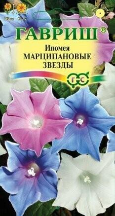 Ипомея Марципановые звезды (смесь)
