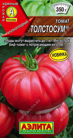 Томат Толстосум