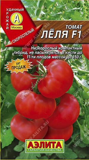 Томат Лёля