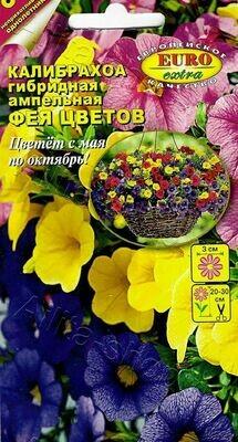 Калибрахоа гибридная Фея цветов