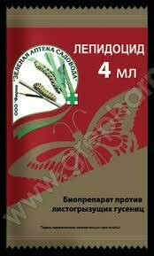 Лепидоцид 4мл