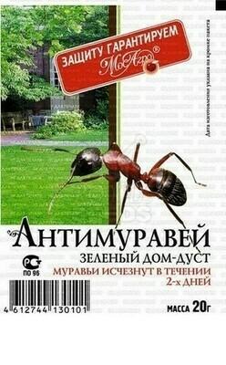 Антимуравей 20гр