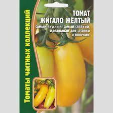 Томат Жигало желтый