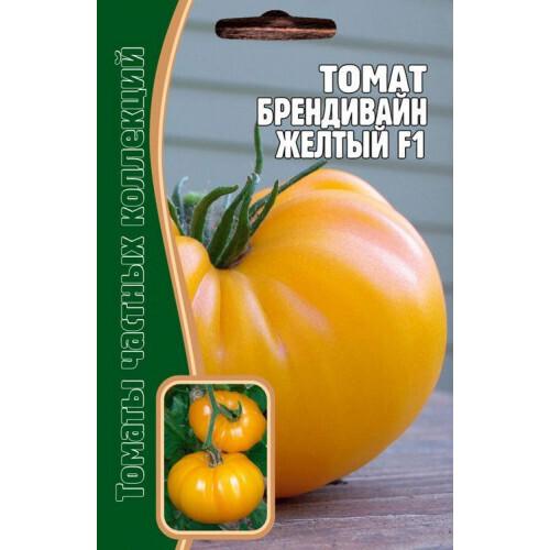 Томат Брендивайн желтый