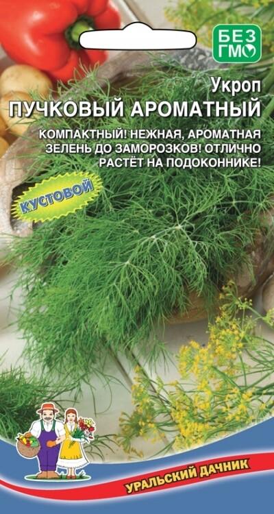 Урсиния Укропная