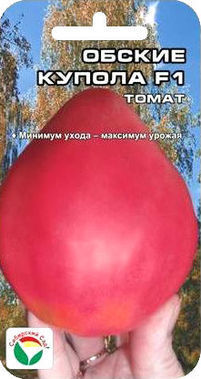 Томат Обские купола
