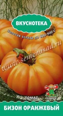 Томат Бизон оранжевый