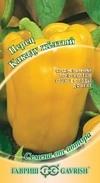 Перец сладкий Какаду желтый