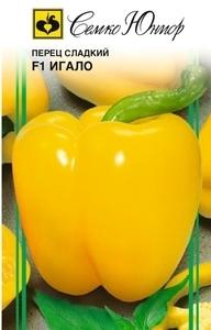 Перец сладкий Игало F1
