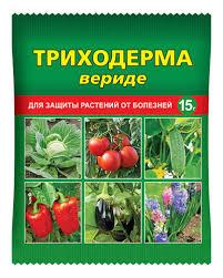 Триходерма вериде (15гр)