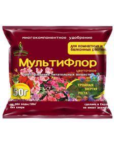 Мультифлор - удобрение для комнатных и балконных растений
