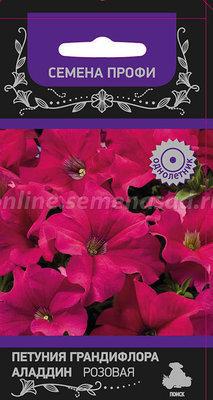 Петуния грандифлора Аладдин розовая