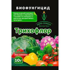 Трихофлор (10гр)