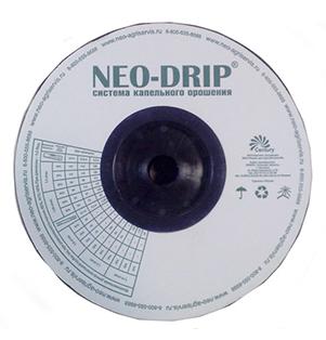 Лента капельная Neo Drip ( Россия) 16/6mil - 1,6л\ч- 10см