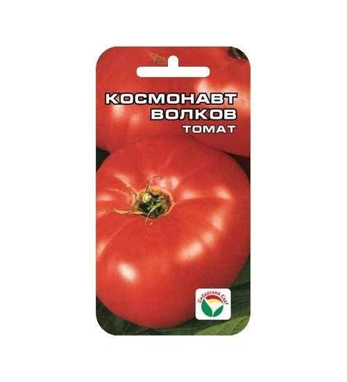 Томат Космонавт Волков