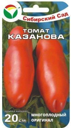 Томат Казанова