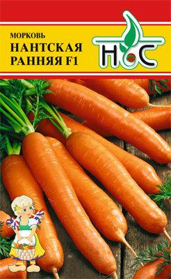 Морковь Нантская ранняя F1