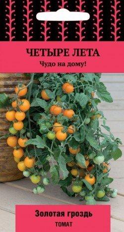 Томат Золотая гроздь