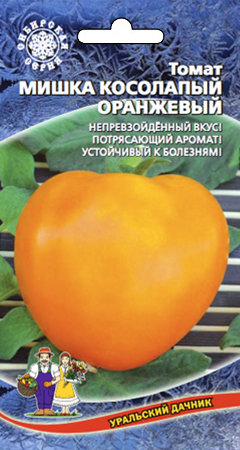 Томат Мишка косолапый оранжевый