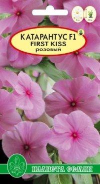 Катарантус First Kiss коралловый F1