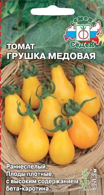 Томат Грушка медовая