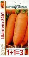 Морковь Шантанэ 2461