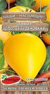 Томат Золотая буденовка F1