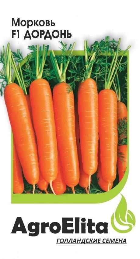 Морковь Дордонь F1