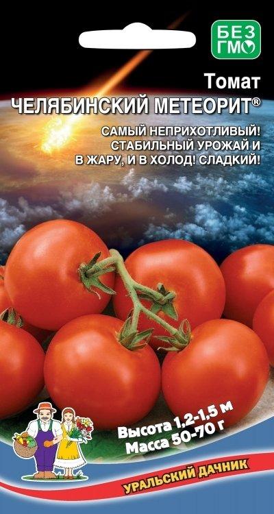 Томат Челябинский метеорит F1
