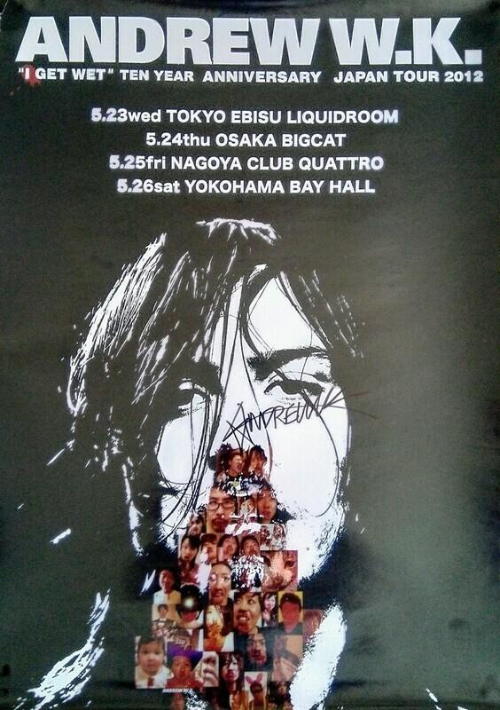 RARE! AUTOGRAPHED 2012 Japan Tour Poster