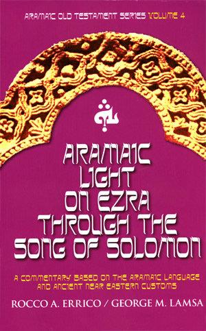 Aramaic Light on Ezra Through Soloman