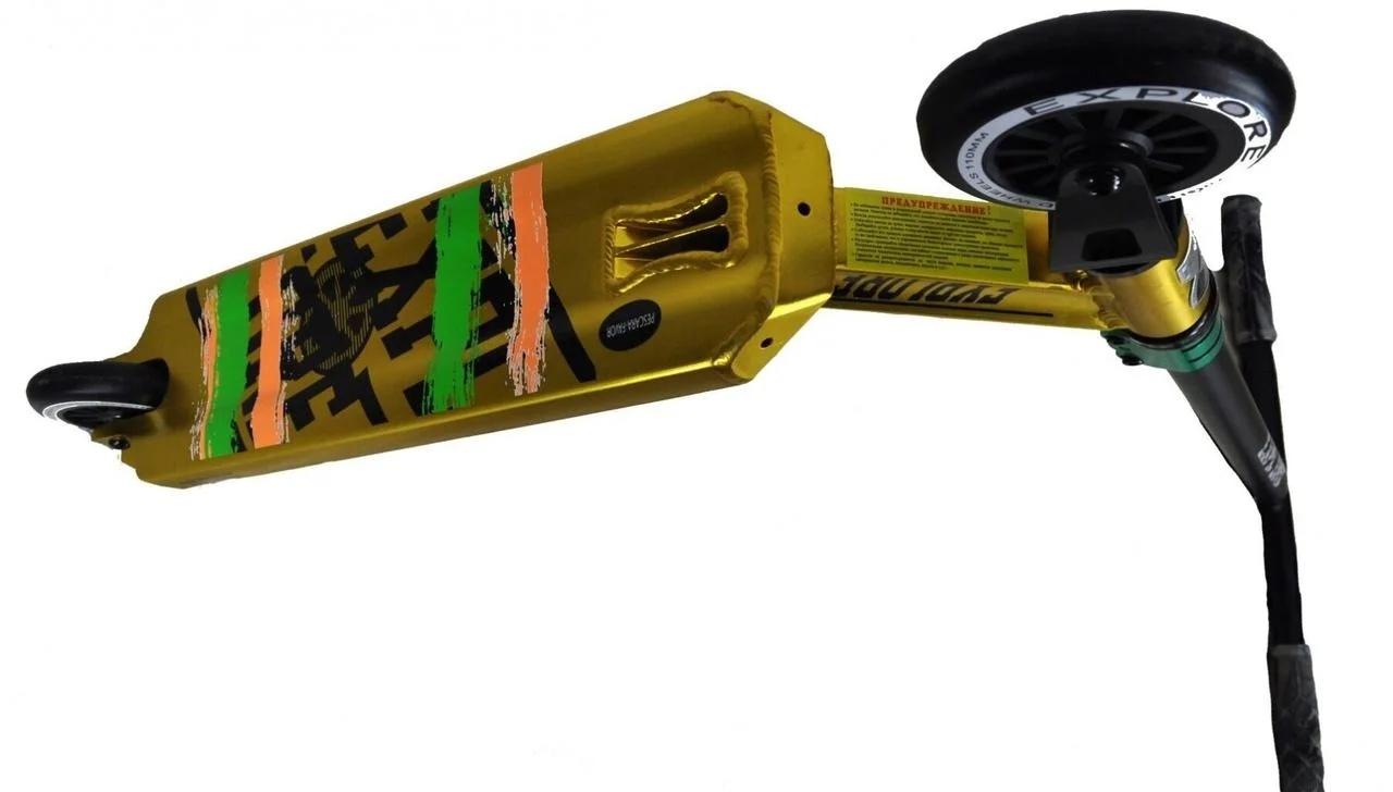 Трюковый самокат Explore Pescara Favor New, 110 мм