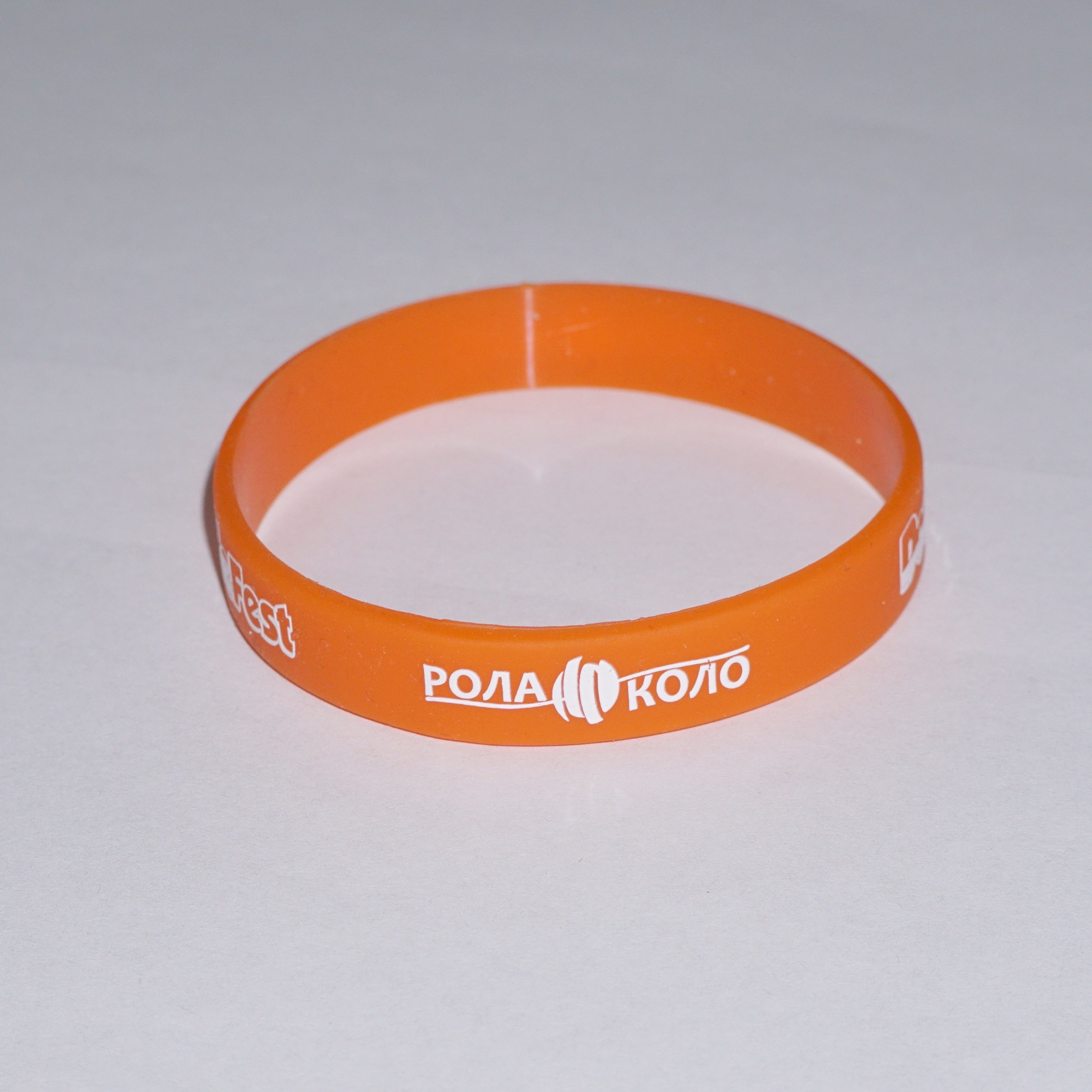 Оранжевый - 202 мм (мужикам)