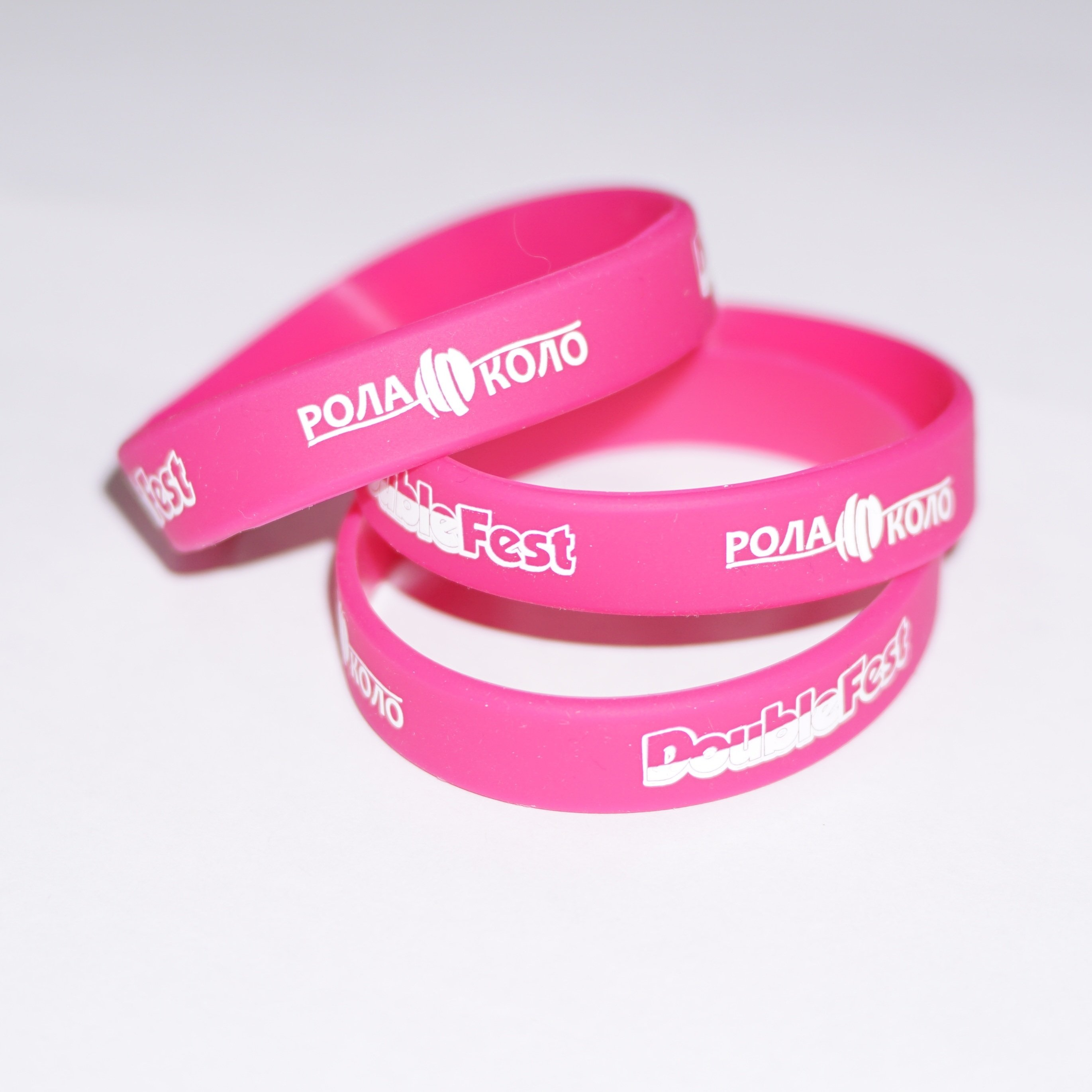 Розовый - 180 мм (девушкам)